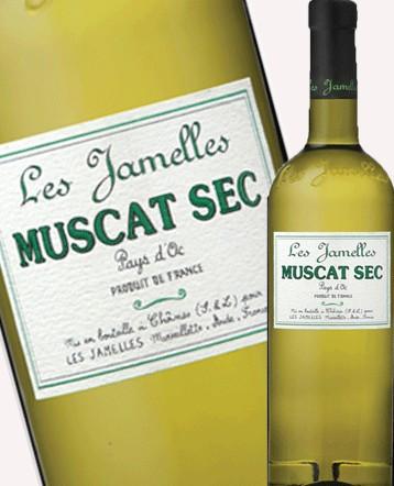 Muscat Sec blanc 2018 - Les Jamelles