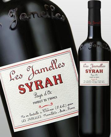 Syrah rouge 2018 - Les Jamelles