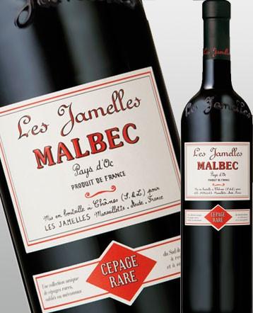 Malbec rouge 2018 - Les Jamelles