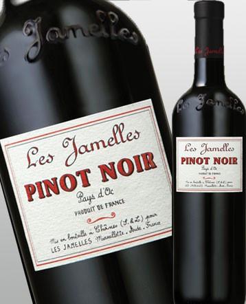 Pinot Noir 2018 - Les Jamelles