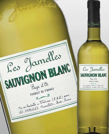 Sauvignon Blanc 2018 - Les Jamelles
