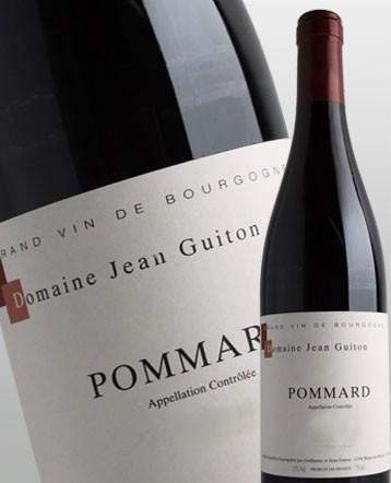 Pommard rouge 2015 - Domaine Jean Guiton