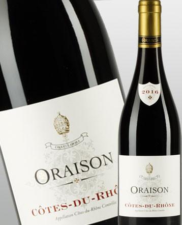 Côtes du Rhône rouge 2016 - Oraison