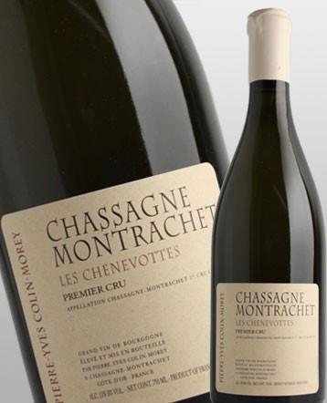 Chassagne Montrachet 1er Cru Les Chenevottes blanc 2017 - Domaine Pierre-Yves Colin-Morey