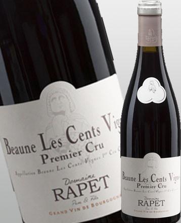 Beaune 1er Cru Les Cents Vignes rouge 2017 - domaine Rapet