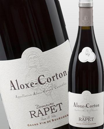 Aloxe Corton Village rouge 2017 - domaine Rapet