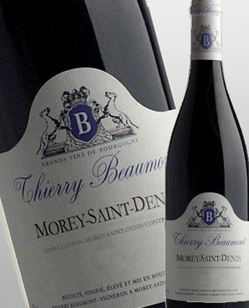 Morey Saint Denis rouge 2016 - Domaine des Beaumont