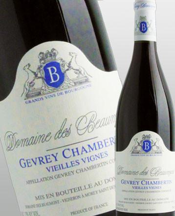 Gevrey Chambertin Vieilles Vignes rouge 2017 - Domaine des Beaumont