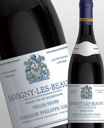 Savigny lès Beaune Vieilles Vignes rouge 2017 - Domaine Philippe Girard