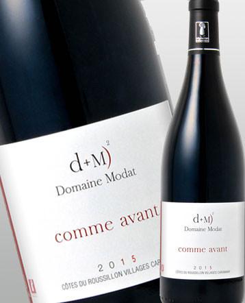 """Côtes du Roussillon Village Caramany """"Comme Avant"""" rouge bio 2015 - Domaine Modat"""