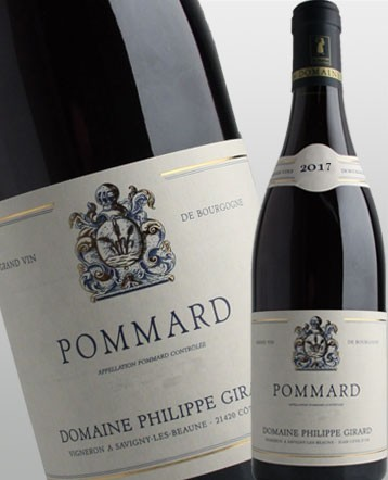 Pommard Vieilles Vignes rouge 2017 - Domaine Philippe Girard