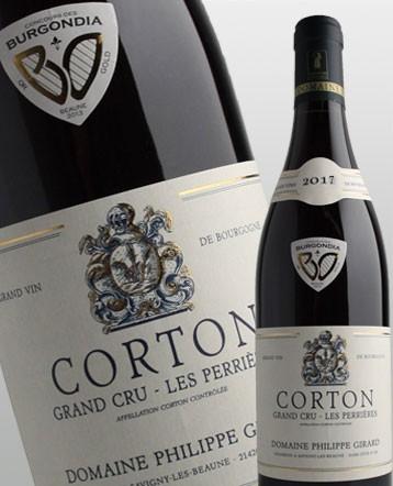 "Corton Grand Cru ""Les Perrières"" 2017 - Domaine Philippe Girard"