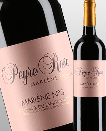 Marlène N°3 rouge 2006 - domaine Peyre Rose