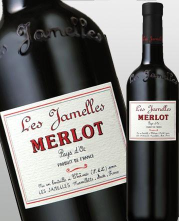 Merlot rouge 2018 - Les Jamelles