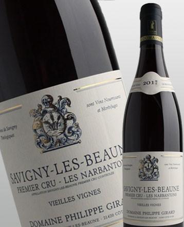 "Savigny lès Beaune 1er Cru ""Les Narbantons"" rouge 2019- Domaine Philippe Girard"