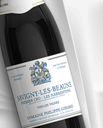 "Savigny lès Beaune 1er Cru ""Les Narbantons"" rouge 2018 - Domaine Philippe Girard"