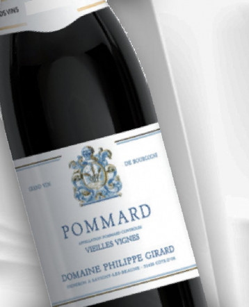 Pommard Vieilles Vignes rouge 2018 - Domaine Philippe Girard