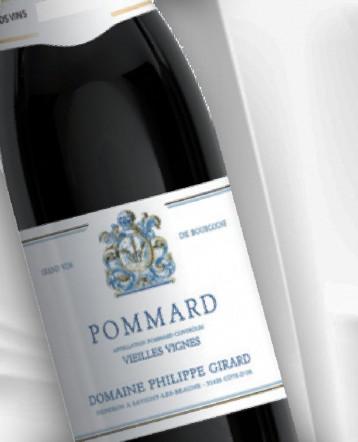 Pommard Vieilles Vignes rouge 2018 - Domaine Philippe Girard