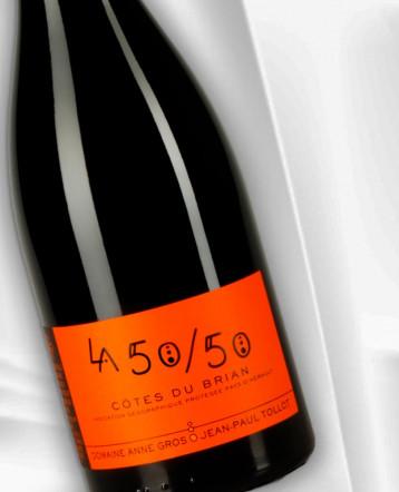 La 50/50 rouge 2017 - Domaine Gros-Tollot